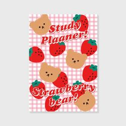 Dot strawberry check-pink(study planner)