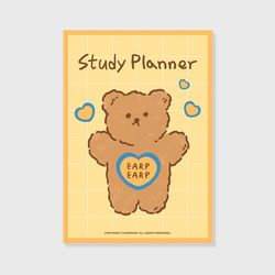 Fancy kid(Study planner)