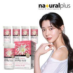 에버핏 편안해질 여성 유산균 질유래유산균(30캡슐) 5병