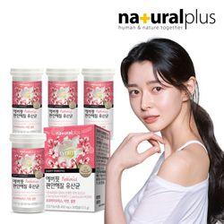에버핏 편안해질 여성 유산균 질유래유산균(30캡슐) 4병