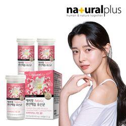 에버핏 편안해질 여성 유산균 질유래유산균(30캡슐) 3병