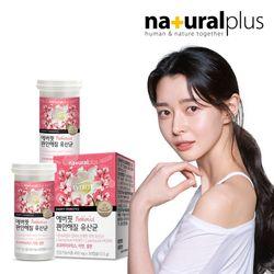 에버핏 편안해질 여성 유산균 질유래유산균(30캡슐) 2병