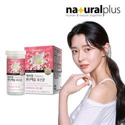 에버핏 편안해질 여성 유산균 질유래유산균(30캡슐) 1병