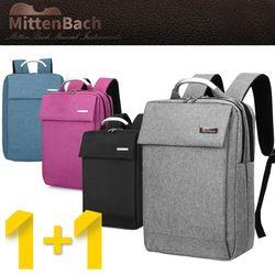 미텐바흐 MBBB-1 + MBBB-1 멀티백팩  노트북백팩 남녀공용 백팩
