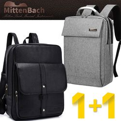 미텐바흐 MBBB-1 + MBBB-2 멀티백팩 노트북백팩 남녀공용 백팩