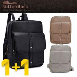 미텐바흐 MBBB-2 + MBBB-2 멀티백팩 노트북백팩 남녀공용 백팩