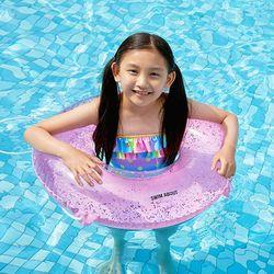 스윔어바웃 어린이 핑크 반짝이 원형 튜브 75cm