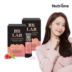 [무료배송] 비비랩 더 콜라겐 포 퍼펙트 2박스 (2개월분)