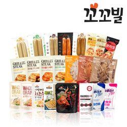 [무료배송] 맛있는 닭가슴살 2팩 3팩 골라담기