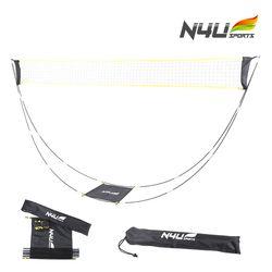N4U(엔포유)N4U-B100 배드민턴 네트 초경량 휴대용