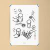 선술집 이자카야 M 유니크 인테리어 디자인 포스터 A3(중형)