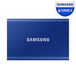 SM 외장SSD T7 일반 500GB 인디고블루