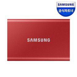 SM 외장SSD T7 일반 500GB 레드