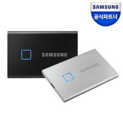 삼성 외장SSD T7 터치 500GB