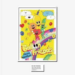 벌룬프렌즈 A4 A3 포스터 - 우리는 친구