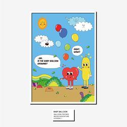 벌룬프렌즈 A4 A3 포스터 - 풍선이 자라고 있어