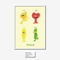 벌룬프렌즈 A4 A3 포스터 - 네임시리즈