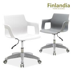 핀란디아 라미 학생인테리어 의자