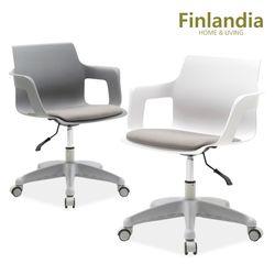 핀란디아 라미 학생인테리어 의자(쿠션형)