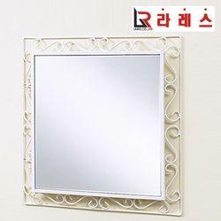 에이드 대형 거울
