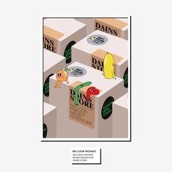 벌룬프렌즈 다인스스토어 포스터 - A4 A3