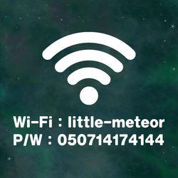 매장안내 스티커 LMSI-034 와이파이 비밀번호