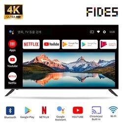 [피데스] 50형 4K UHD SMART TV FD20ST50UHD 벽걸이(무상설치)