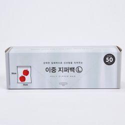 그레이 이중지퍼백_대25*30(50매)