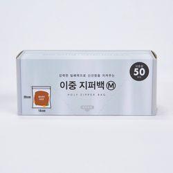 그레이 이중지퍼백_중18*20(50매)