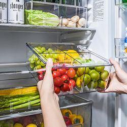 고급형 투명 칸막이 야채보관 냉장고정리함 2칸