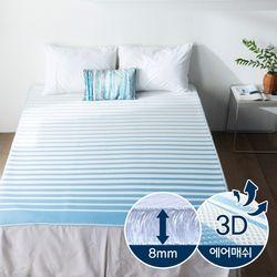 그라데이션 3D에어매쉬 침대쿨매트 160x200cm K