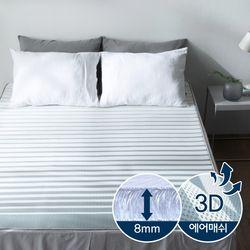 그라데이션 3D에어매쉬 침대쿨매트 150x200cm Q