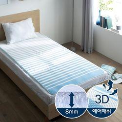 그라데이션 3D에어매쉬 침대쿨매트 100x200cm SS