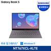 갤럭시북 S LTE NT767XCL-KLTE