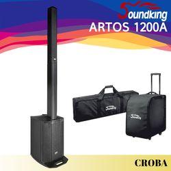 사운드킹 아토스 앰프 스피커 1200A