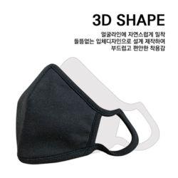 국내생산 방한 순 면마스크 3D입체형