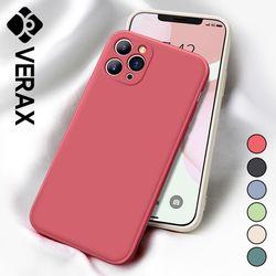 아이폰8플러스 심플 파스텔 실리콘 케이스 P493