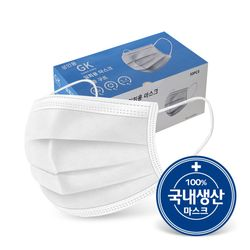 국내생산 3중필터 일회용 마스크 1박스 대형 50매