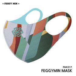페기민 마스크 FMK317