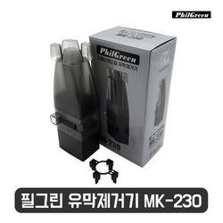 필그린 MK-230 자동수위조절유막제거기 - 어항여과기