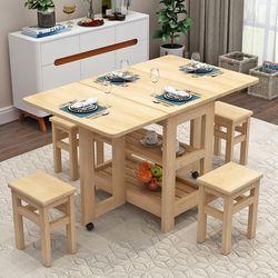 파인트리 원목 접이식식탁 테이블체어세트