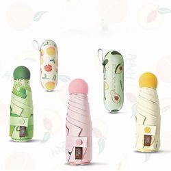 과일 패턴 소형 캡슐 양산 우산 우양산 자외선차단