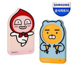 삼성 외장하드 카카오에디션 1TB  HX-MK10K1