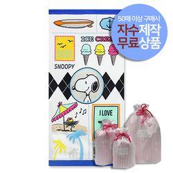 스누피 아이스크림 비치타올50장이상 자수 제작+방수패키지 세트