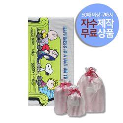 스누피 카우치 비치타올 50장이상 자수 제작+방수패키지 세트