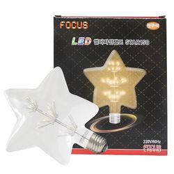 별이야기 LED 에디슨전구 2W E26