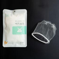 자연분해 싱크대배수구거름망 애기쓰봉 15매 (한달 한팩사용)