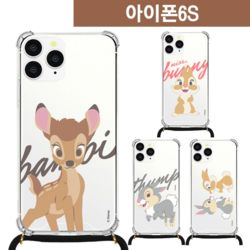 아이폰6S 밤비 목걸이 스트랩케이스