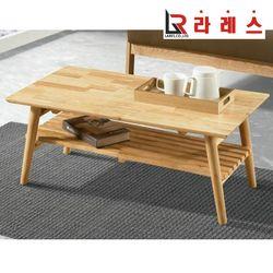 페리 a형 다용도 테이블