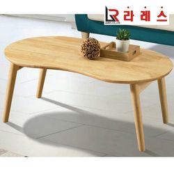 페리 c형 다용도 테이블